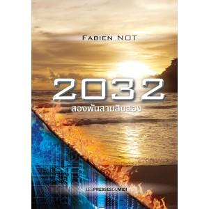 2032 de Fabien NOT